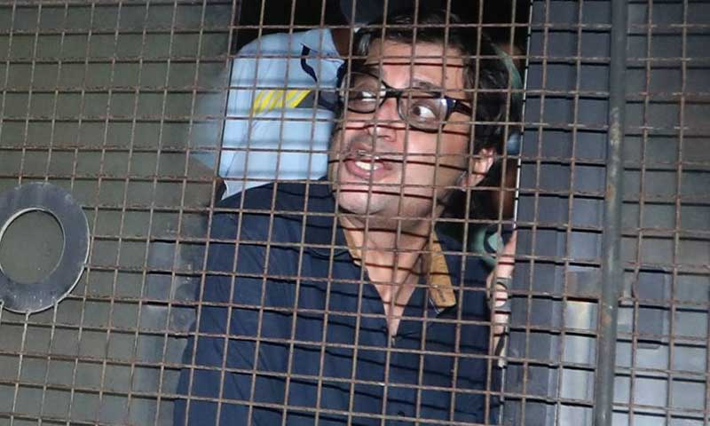 Arrested photo of Arnab
