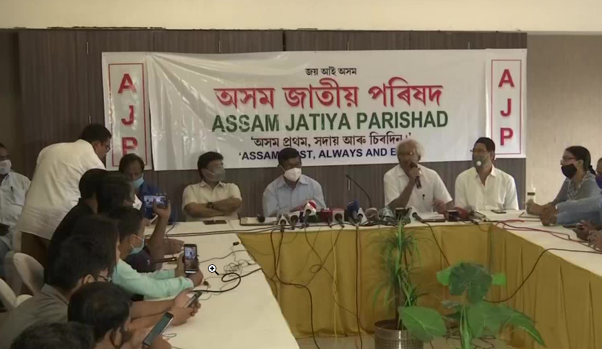 AJP ASSAM CONVENTION