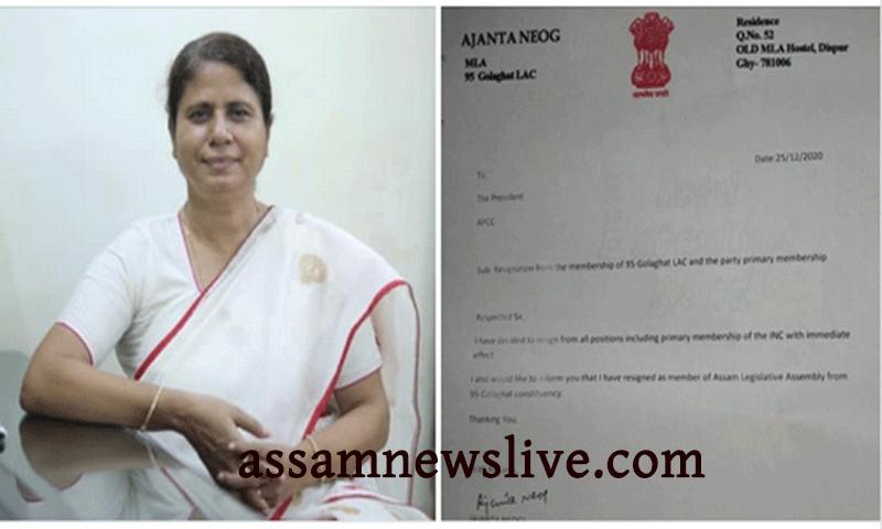 Ajanta Neog quits congress