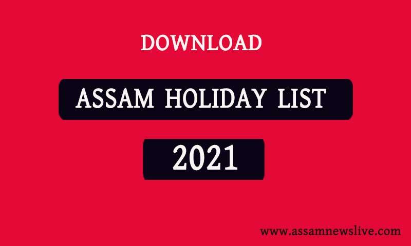 Assam Holiday List 2021