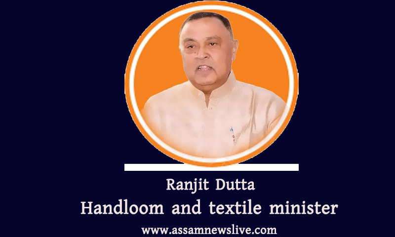 Handloom and textile Minister Assam
