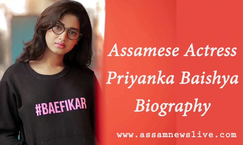 Assamese Actress Priyanka Baishya