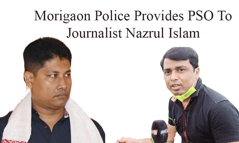Morigaon Police Provides PSO To Journalist Nazrul Islam