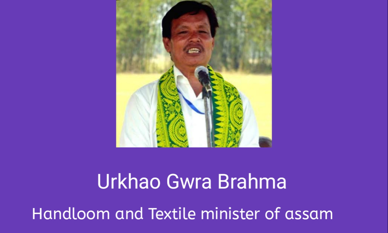 handloom and textile minister of assam