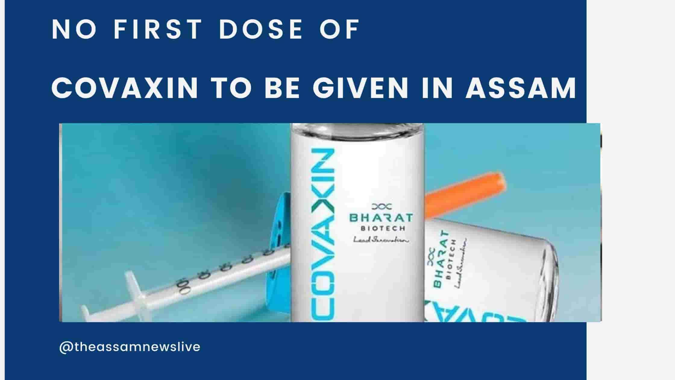 Covaxin in Assam